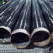 PE Coated Line Pipes